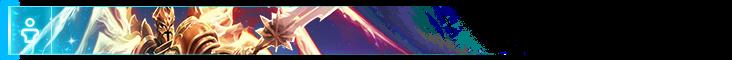 Divider_Hero_imperius_Crop.png