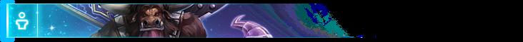 Divider_Hero_ETC_Crop.png